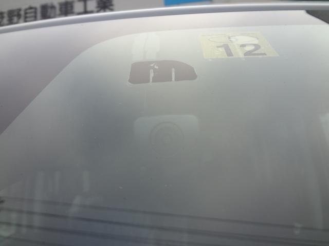 ハイウェイスター X エマージェンシーブレーキ アラウンドビュー 純正9インチナビ ナビ連動前後ドラレコ 届出済未使用車(42枚目)