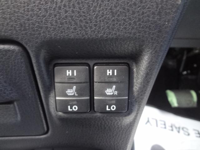 ハイブリッドV トヨタセーフティC 両側Pスライドドア 純正9インチメモリナビ リアモニタ LEDヘッド シートH 禁煙車 ワンオーナー(26枚目)