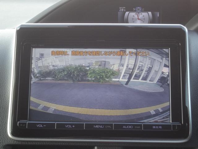 ハイブリッドV トヨタセーフティC 両側Pスライドドア 純正9インチメモリナビ リアモニタ LEDヘッド シートH 禁煙車 ワンオーナー(45枚目)