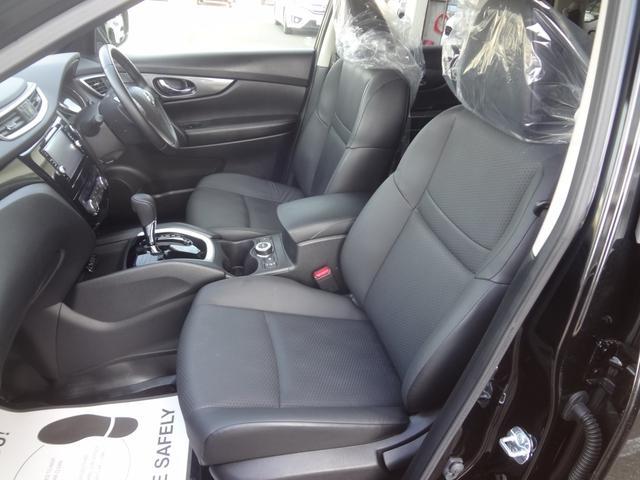 20X ハイブリッド エマージェンシーブレーキP 4WD メモリーナビ フルセグ BT LEDヘッド シートヒーター オートバックドア スマートルームミラー 禁煙(7枚目)