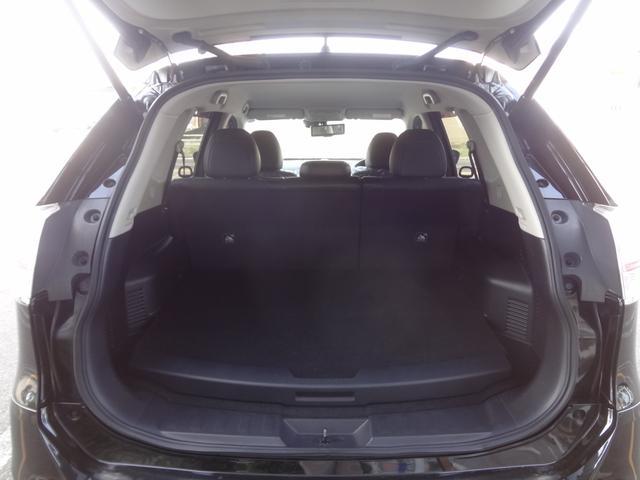 20X ハイブリッド エマージェンシーブレーキP 4WD メモリーナビ フルセグ BT LEDヘッド シートヒーター オートバックドア スマートルームミラー 禁煙(12枚目)