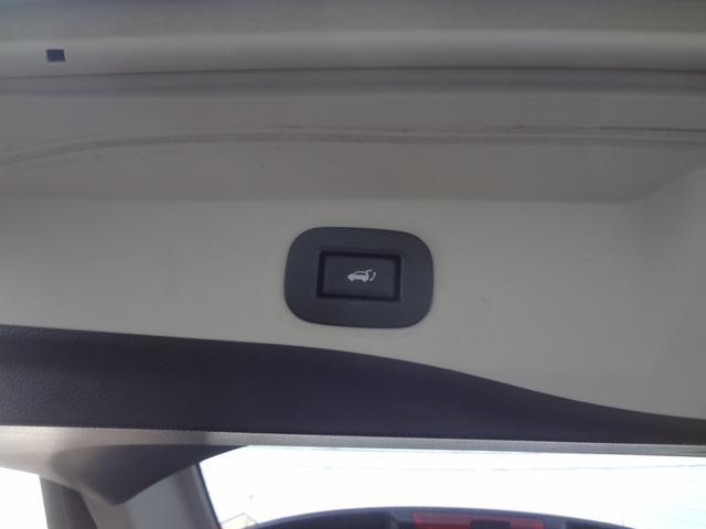 20X ハイブリッド エマージェンシーブレーキP 4WD メモリーナビ フルセグ BT LEDヘッド シートヒーター オートバックドア スマートルームミラー 禁煙(14枚目)