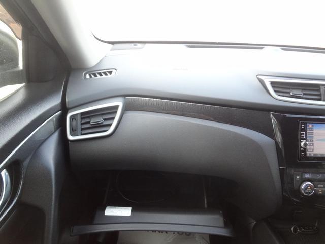 20X ハイブリッド エマージェンシーブレーキP 4WD メモリーナビ フルセグ BT LEDヘッド シートヒーター オートバックドア スマートルームミラー 禁煙(20枚目)