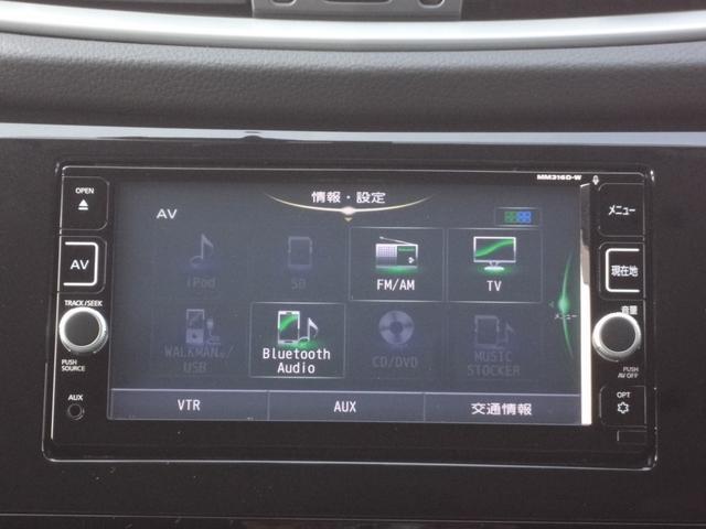 20X ハイブリッド エマージェンシーブレーキP 4WD メモリーナビ フルセグ BT LEDヘッド シートヒーター オートバックドア スマートルームミラー 禁煙(22枚目)