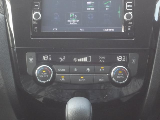 20X ハイブリッド エマージェンシーブレーキP 4WD メモリーナビ フルセグ BT LEDヘッド シートヒーター オートバックドア スマートルームミラー 禁煙(23枚目)