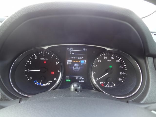 20X ハイブリッド エマージェンシーブレーキP 4WD メモリーナビ フルセグ BT LEDヘッド シートヒーター オートバックドア スマートルームミラー 禁煙(28枚目)