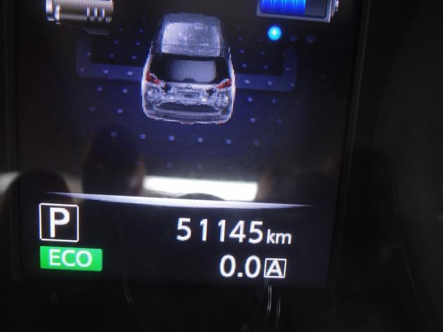 20X ハイブリッド エマージェンシーブレーキP 4WD メモリーナビ フルセグ BT LEDヘッド シートヒーター オートバックドア スマートルームミラー 禁煙(29枚目)