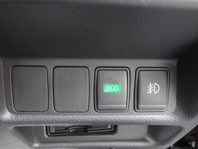 20X ハイブリッド エマージェンシーブレーキP 4WD メモリーナビ フルセグ BT LEDヘッド シートヒーター オートバックドア スマートルームミラー 禁煙(31枚目)