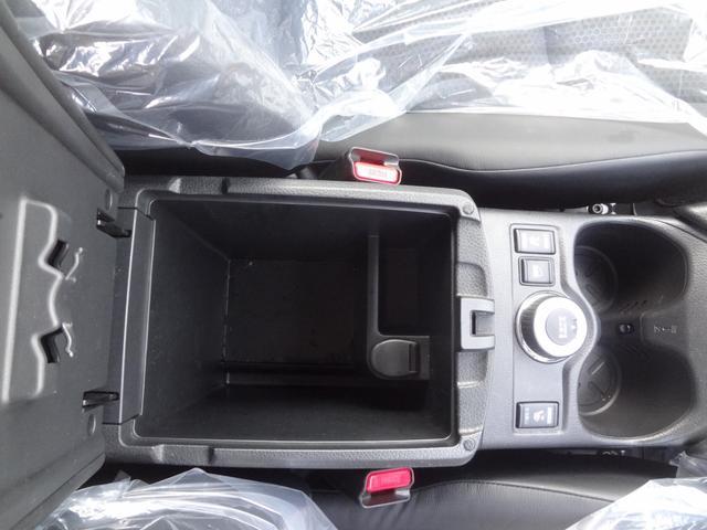 20X ハイブリッド エマージェンシーブレーキP 4WD メモリーナビ フルセグ BT LEDヘッド シートヒーター オートバックドア スマートルームミラー 禁煙(34枚目)