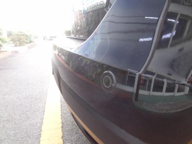 20X ハイブリッド エマージェンシーブレーキP 4WD メモリーナビ フルセグ BT LEDヘッド シートヒーター オートバックドア スマートルームミラー 禁煙(43枚目)