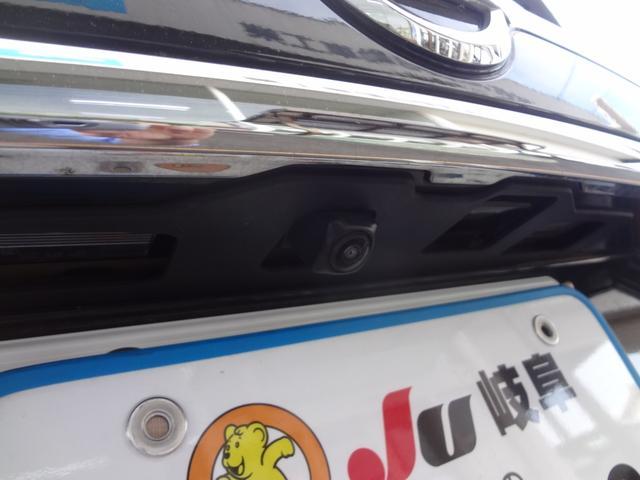 20X ハイブリッド エマージェンシーブレーキP 4WD メモリーナビ フルセグ BT LEDヘッド シートヒーター オートバックドア スマートルームミラー 禁煙(47枚目)