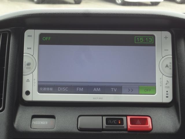 DX Xエディション パワーウィンド キーレス メモリーナビ ETC(14枚目)