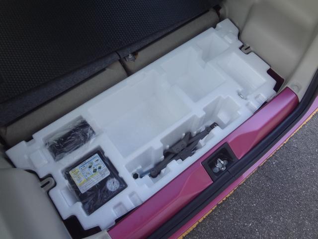 S デュアルセンサーブレーキ HIDヘッド ナビTV Bluetooth シートヒーター 禁煙車(14枚目)