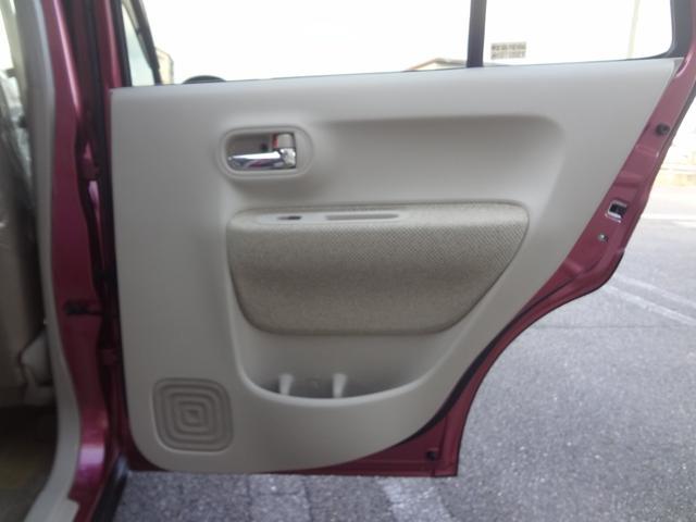S デュアルセンサーブレーキ HIDヘッド ナビTV Bluetooth シートヒーター 禁煙車(15枚目)