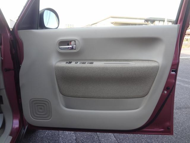 S デュアルセンサーブレーキ HIDヘッド ナビTV Bluetooth シートヒーター 禁煙車(16枚目)