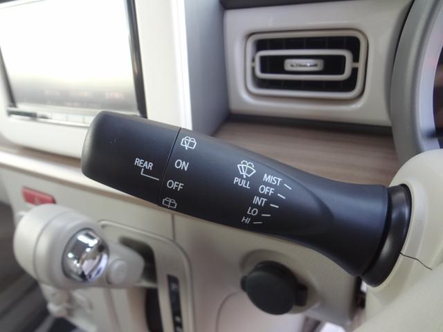 S デュアルセンサーブレーキ HIDヘッド ナビTV Bluetooth シートヒーター 禁煙車(23枚目)