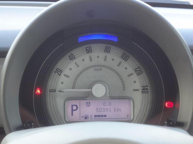 S デュアルセンサーブレーキ HIDヘッド ナビTV Bluetooth シートヒーター 禁煙車(25枚目)