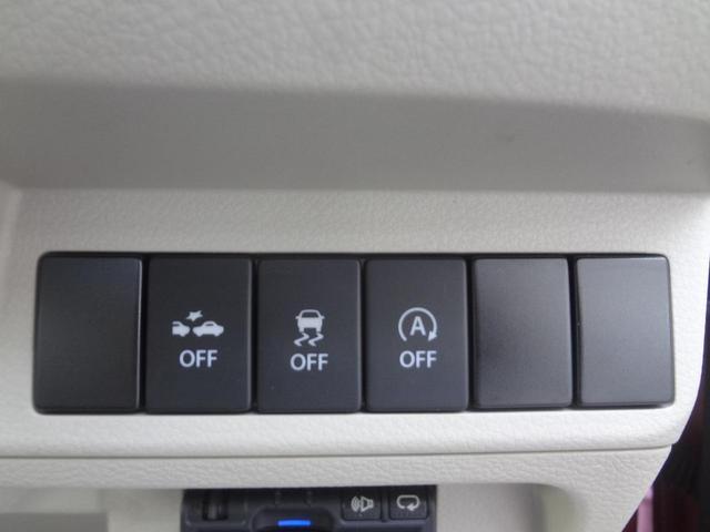 S デュアルセンサーブレーキ HIDヘッド ナビTV Bluetooth シートヒーター 禁煙車(26枚目)