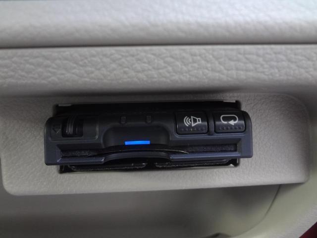 S デュアルセンサーブレーキ HIDヘッド ナビTV Bluetooth シートヒーター 禁煙車(27枚目)
