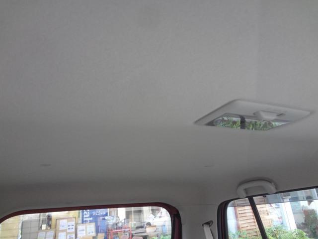 S デュアルセンサーブレーキ HIDヘッド ナビTV Bluetooth シートヒーター 禁煙車(30枚目)