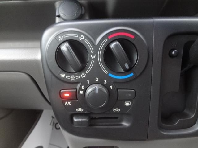 PC レーダーブレーキサポート キーレス タイヤ新品(22枚目)
