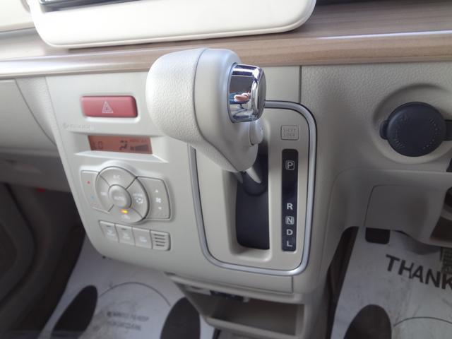 X デュアルセンサーブレーキ 全方位モニター LEDヘッド Sヒーター 1オーナ 禁煙(20枚目)