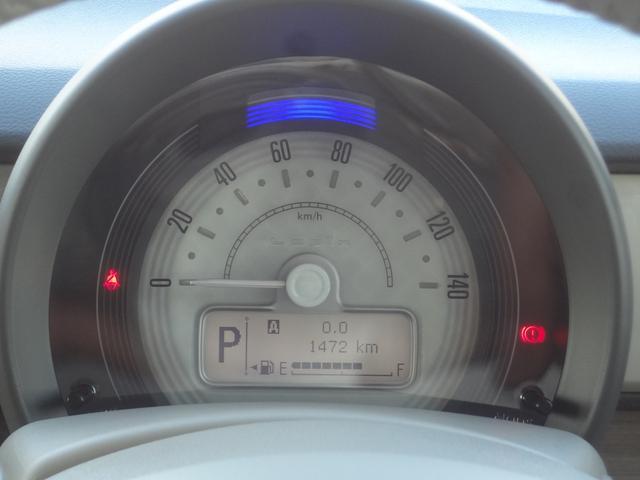 X デュアルセンサーブレーキ 全方位モニター LEDヘッド Sヒーター 1オーナ 禁煙(23枚目)