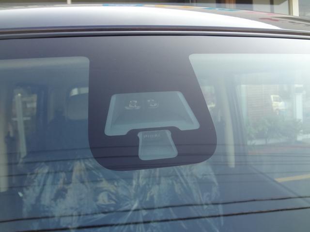 ハイウェイスター X Vセレクション エマージェンシーB 両側パワスラ アラウンドビュー ナビTV BT ETC 禁煙車(41枚目)