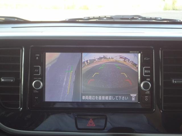ハイウェイスター X Vセレクション エマージェンシーB 両側パワスラ アラウンドビュー ナビTV BT ETC 禁煙車(42枚目)