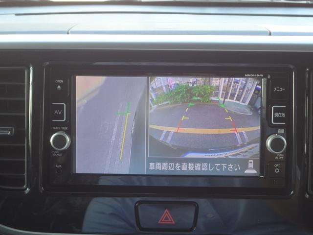 ハイウェイスター X Vセレクション エマージェンシーB 両側パワスラ アラウンドビュー ナビTV BT ETC 禁煙車(44枚目)