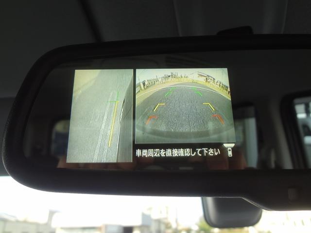 ハイウェイスター X Vセレクション エマージェンシーB 両側パワスラ アラウンドビュー ナビTV BT ETC 禁煙車(47枚目)