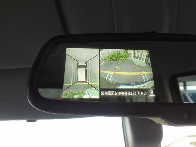 ハイウェイスター X Vセレクション エマージェンシーB 両側パワスラ アラウンドビュー ナビTV BT ETC 禁煙車(48枚目)