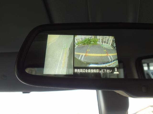 ハイウェイスター X Vセレクション エマージェンシーB 両側パワスラ アラウンドビュー ナビTV BT ETC 禁煙車(49枚目)