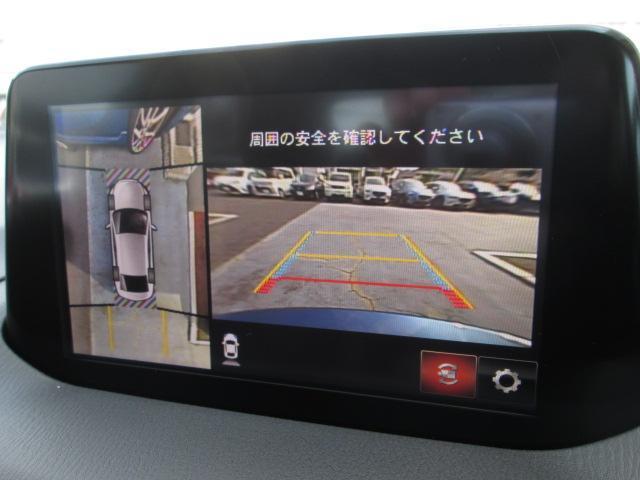 15XD Lパッケージ 【当社試乗車】 360°ビューモニタ(8枚目)