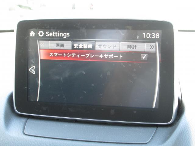 XD LED・コンフォートpkg 4WD オートクルーズ ナ(6枚目)