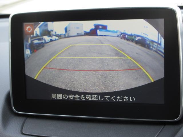 「マツダ」「デミオ」「コンパクトカー」「岐阜県」の中古車7