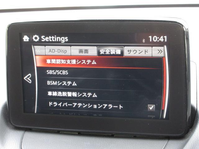 「マツダ」「デミオ」「コンパクトカー」「岐阜県」の中古車8