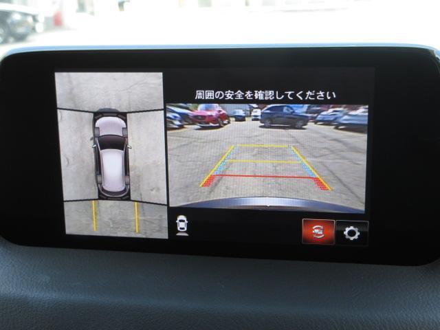 XD Lパッケージ 4WD 衝突被害軽減システム アダプティブクルーズコントロール 全周囲カメラ オートマチックハイビーム 革シート 電動シート シートヒーター オートライト LEDヘッドランプ ETC 電動リアゲート(8枚目)