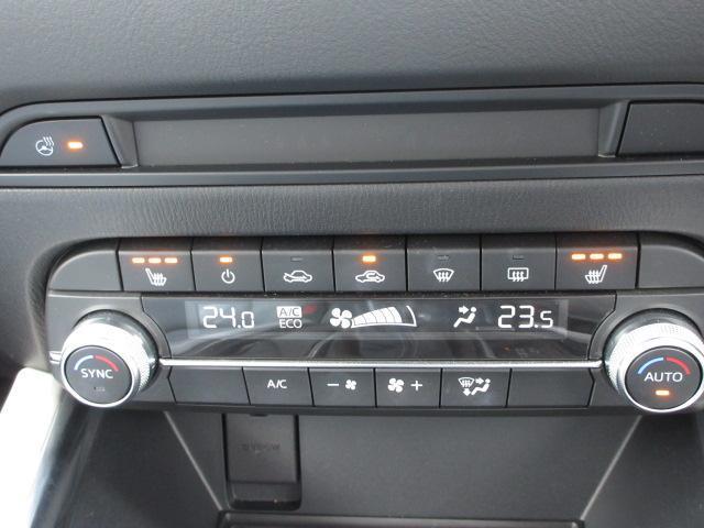 XD Lパッケージ 4WD 衝突被害軽減システム アダプティブクルーズコントロール 全周囲カメラ オートマチックハイビーム 革シート 電動シート シートヒーター オートライト LEDヘッドランプ ETC 電動リアゲート(9枚目)