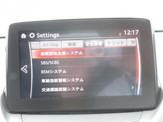 マツダ CX-3 XDプロアクティブ CD DVD TV