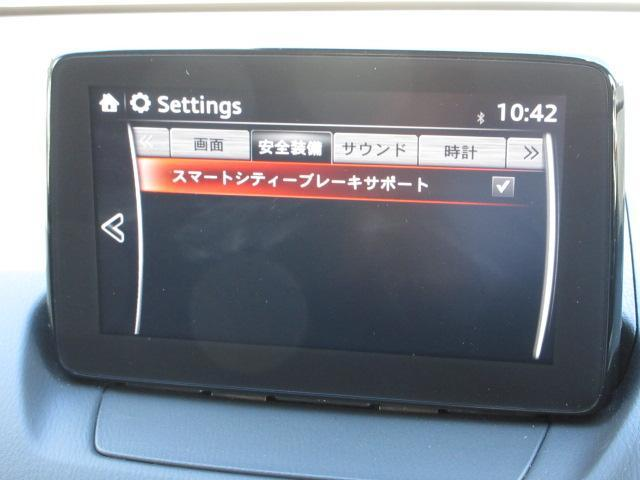 13S LEDコンフォートPKG 4WD ナビ TV ETC(7枚目)
