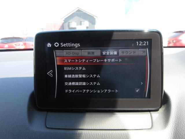 XD ツーリング マツコネ CD DVD フルセグ ADディ(13枚目)