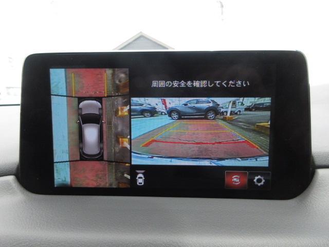 「マツダ」「CX-5」「SUV・クロカン」「岐阜県」の中古車15