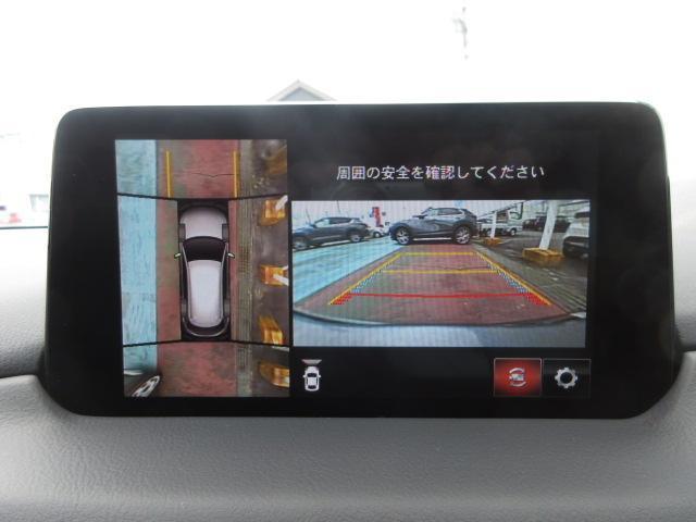 「マツダ」「CX-8」「SUV・クロカン」「岐阜県」の中古車16