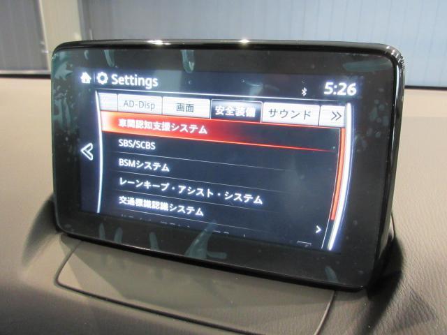 「マツダ」「MAZDA2」「コンパクトカー」「岐阜県」の中古車18
