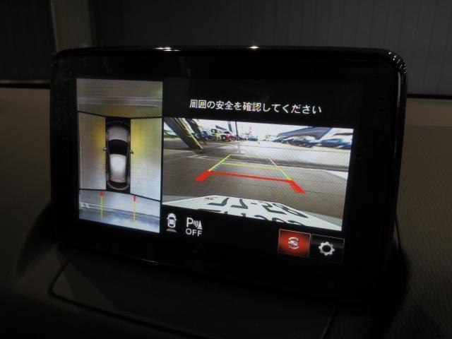 「マツダ」「MAZDA2」「コンパクトカー」「岐阜県」の中古車19