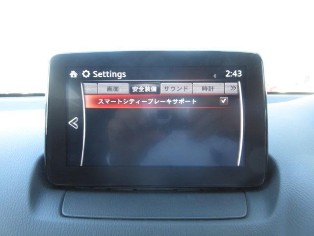 13S LEDコンフォートpkg マツダコネクトナビ TV (14枚目)