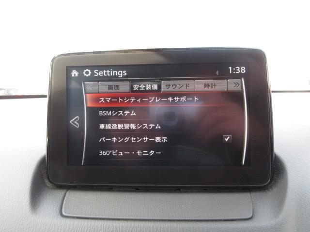 13S 衝突被害軽減システム 全周囲カメラ オートマチックハイビーム 4WD シートヒーター バックカメラ オートライト LEDヘッドランプ Bluetooth ワンオーナー(12枚目)