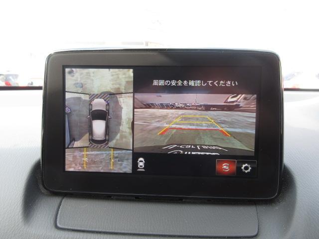 13S 衝突被害軽減システム 全周囲カメラ オートマチックハイビーム 4WD シートヒーター バックカメラ オートライト LEDヘッドランプ Bluetooth ワンオーナー(13枚目)