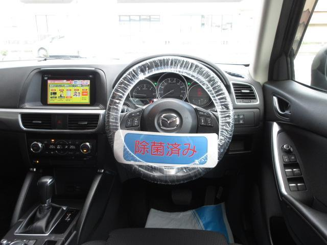 XD プロアクティブ 衝突被害軽減システム アダプティブクルーズコントロール オートマチックハイビーム バックカメラ オートライト LEDヘッドランプ ETC Bluetooth(4枚目)